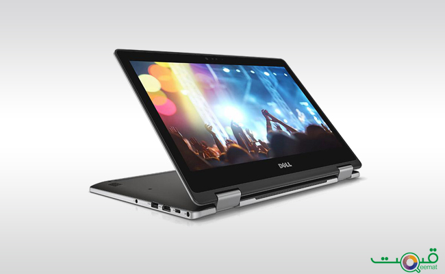 Dell Inspiron 7378 Price