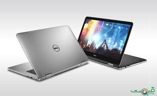 Dell Inspiron 7779 Price